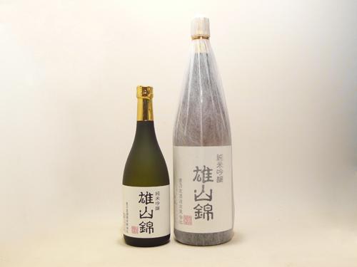 純米吟醸 雄山錦