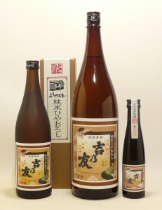 純米ひやおろし(トリミング済み)