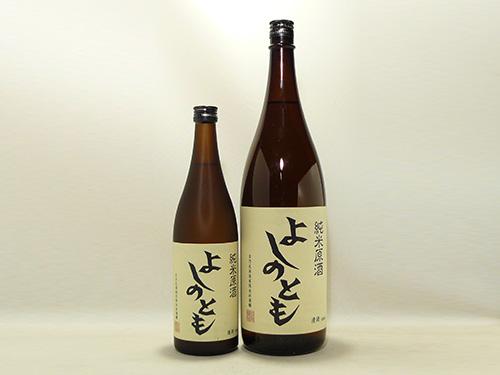 よしのとも 純米原酒